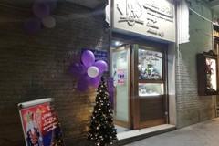 Anche i negozi di Molfetta si colorano di viola contro il tumore al pancreas