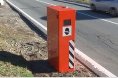 """Controlli della velocità sulle strade di Molfetta: per un anno 15 """"Velo Ok"""""""