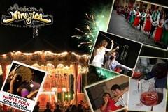 Miragica Calendario 2020.Il 19 Agosto A Molfetta Suonagli Folk Festival