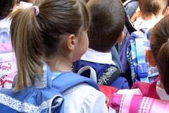 Scuola primaria, dal Comune 84 mila Euro per i libri di testo