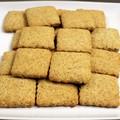 I biscotti integrali