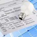I termini per le prescrizioni delle bollette del gas o della luce non pagate