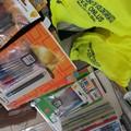 L'AVS Molfetta dona materiale scolastico a bambini in difficoltà